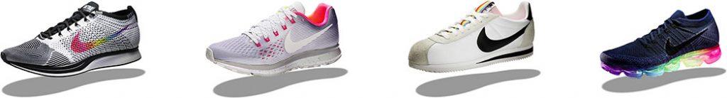 Shopping - Nike