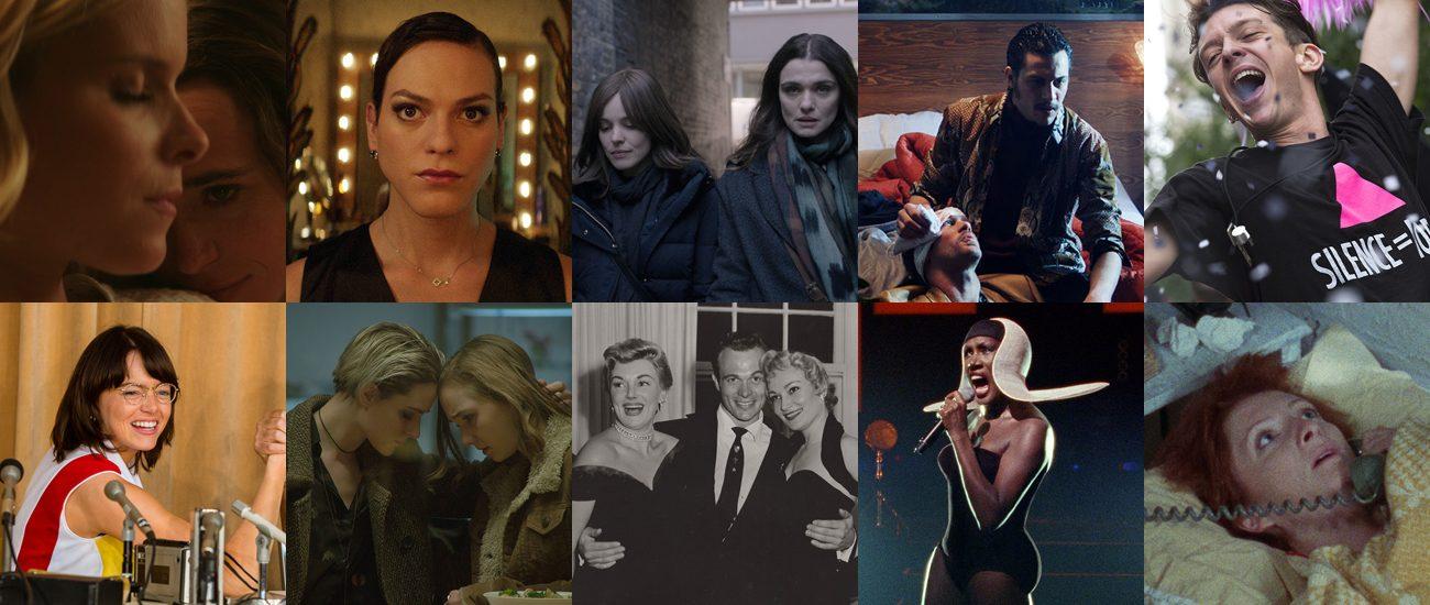 10 Must-See LGBTQ Films at TIFF 2017